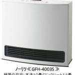 GFH4003S